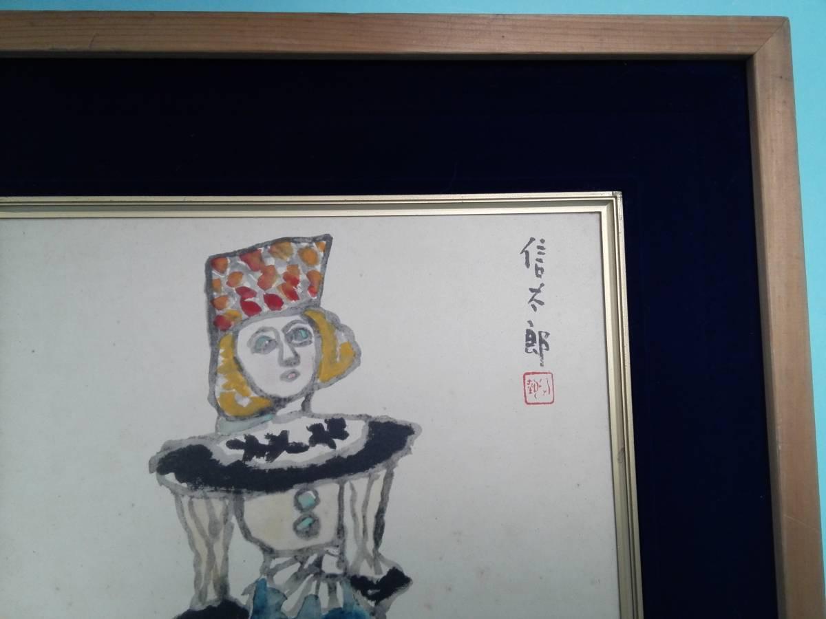 鈴木信太郎画伯  巧芸画 【古風な人形】 色紙画 ガラス額入り 43,3cm_画像3