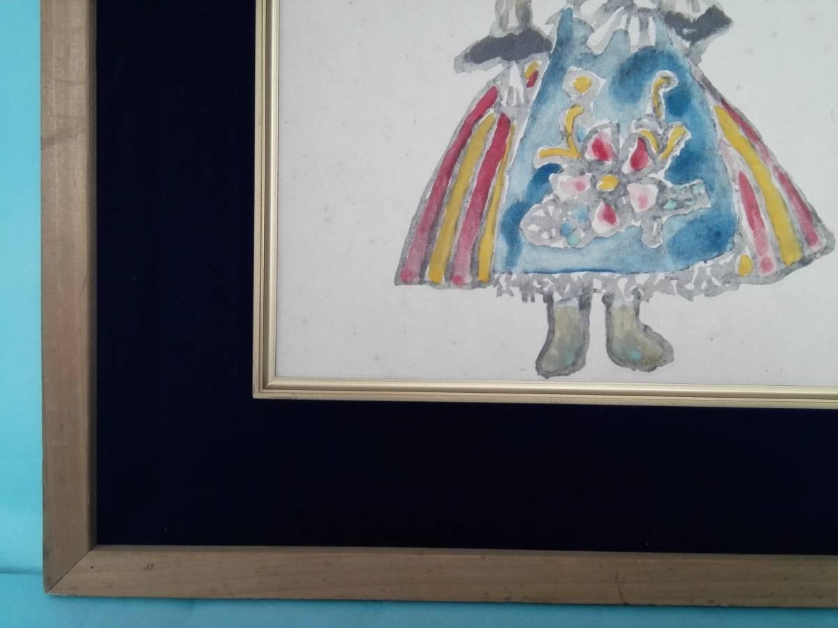鈴木信太郎画伯  巧芸画 【古風な人形】 色紙画 ガラス額入り 43,3cm_画像4