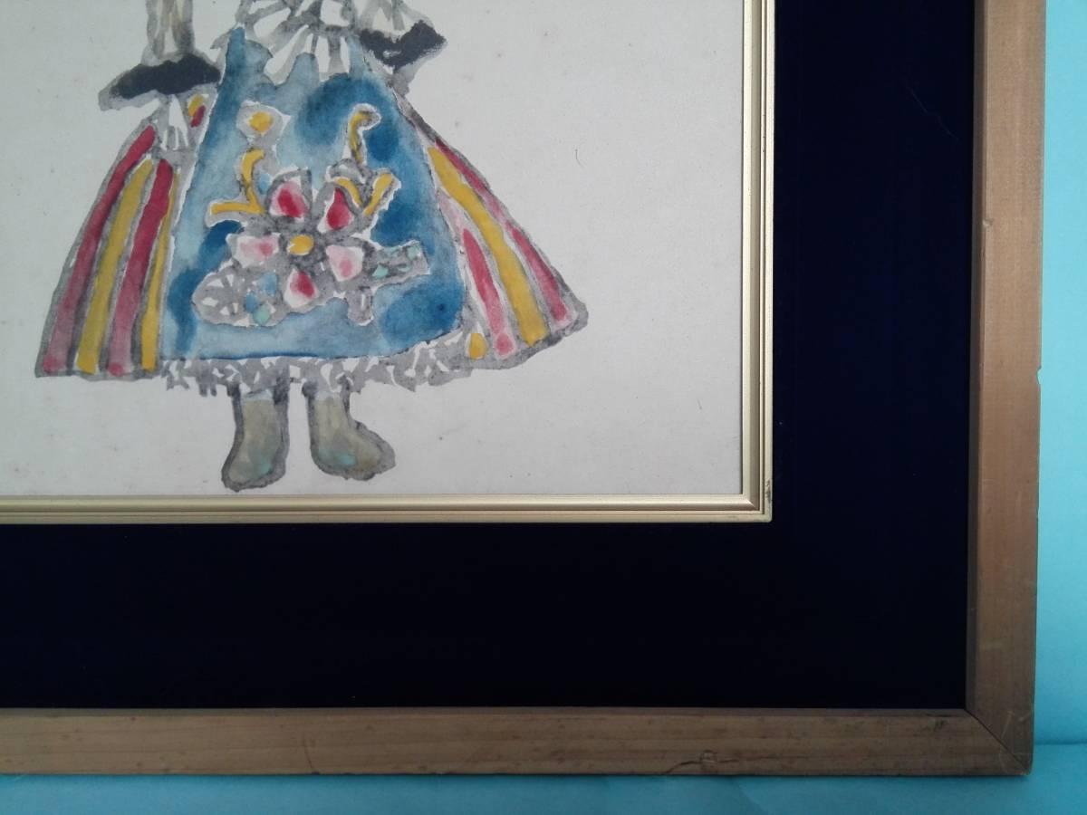 鈴木信太郎画伯  巧芸画 【古風な人形】 色紙画 ガラス額入り 43,3cm_画像5
