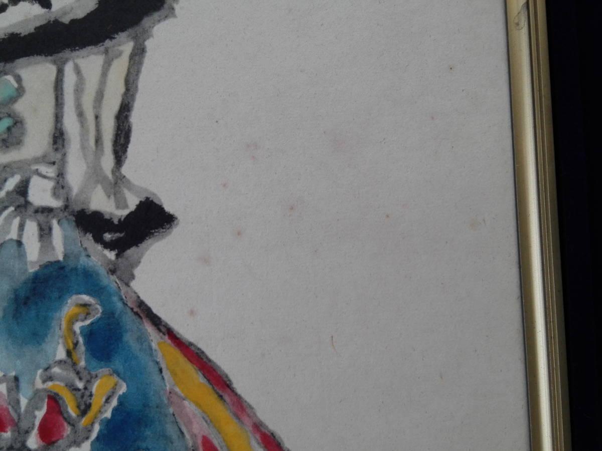 鈴木信太郎画伯  巧芸画 【古風な人形】 色紙画 ガラス額入り 43,3cm_画像7