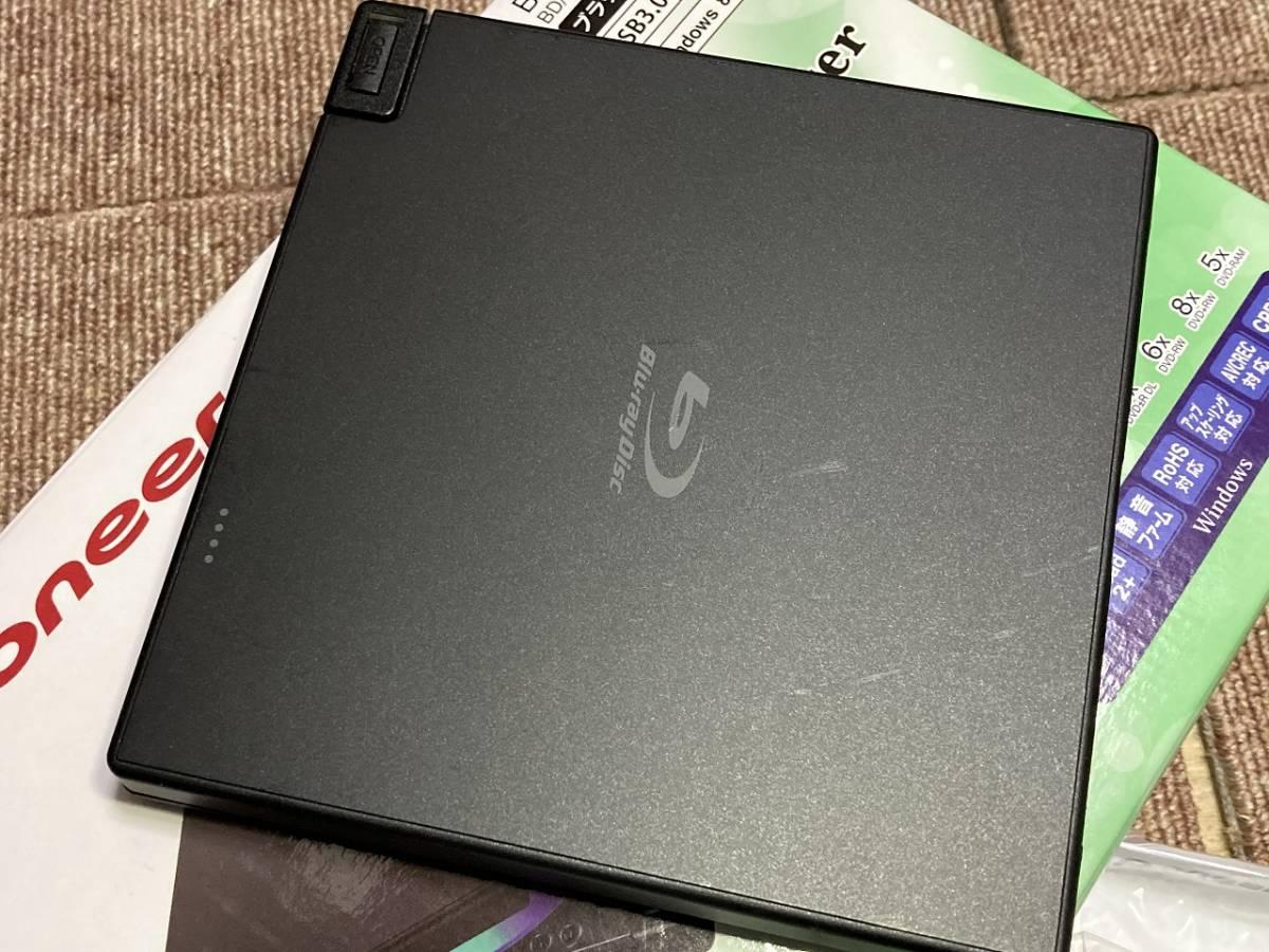 送料無料 Pioneer パイオニア Blu-rayドライブ 外付け BDR-XD05J2 BDドライブ ブルーレイ BDXL対応 PowerDVD 12 再生ソフト付き