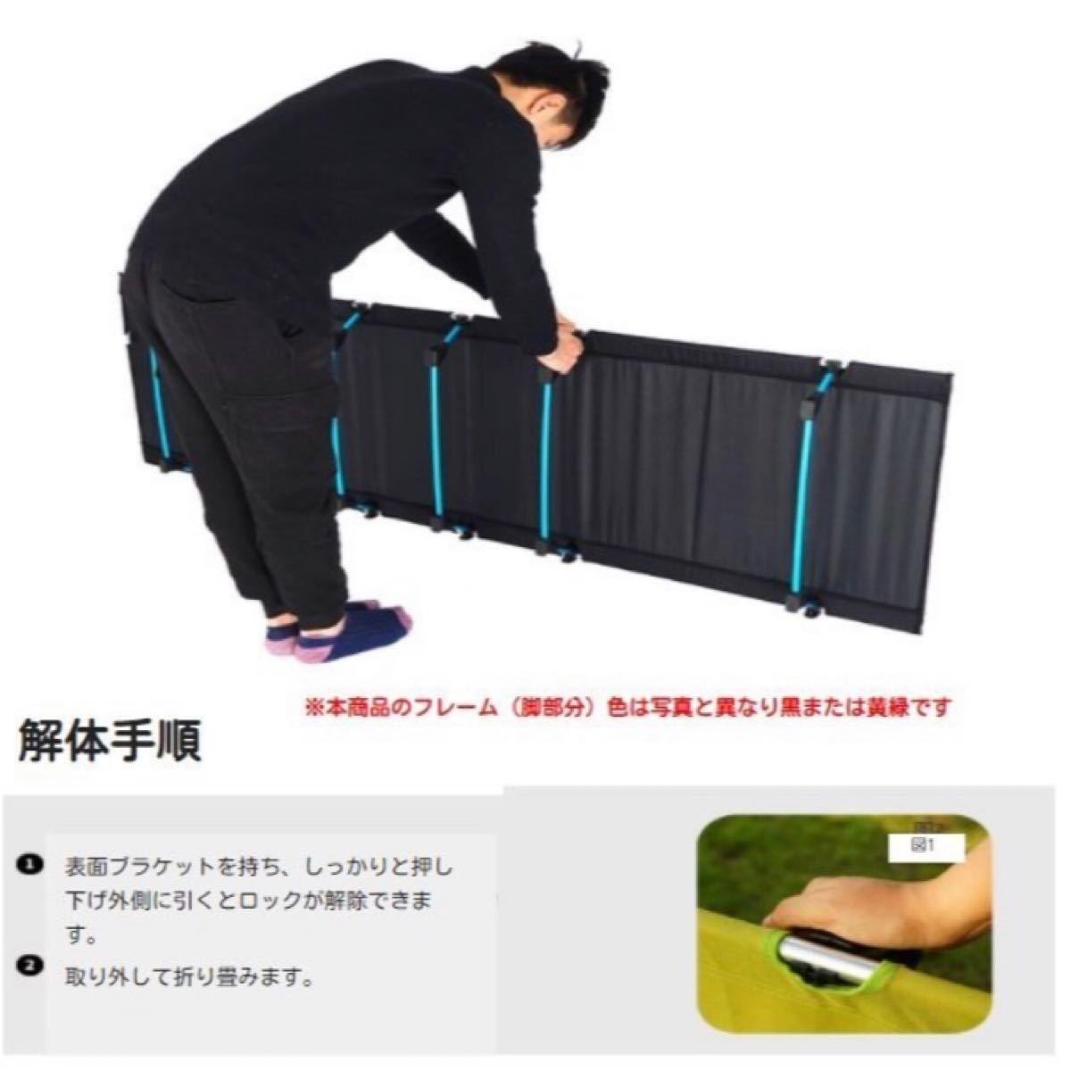 キャンプ コット 折りたたみベッド アウトドア 組み立て簡単 軽量 コンパクト