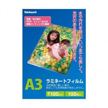 ナカバヤシ ラミネ-トフィルム100-100 A3 LPR-A3E2(a-1594200)_画像1