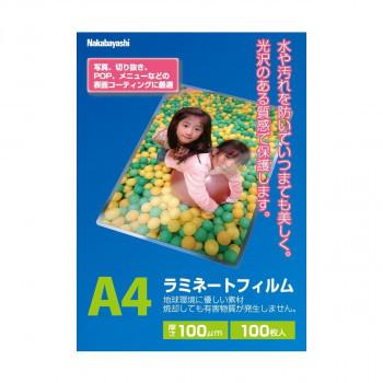 ナカバヤシ ラミネ-トフィルム100-100 A4 LPR-A4E2(a-1594199)_画像1