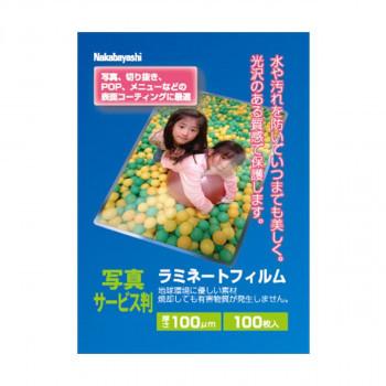 ナカバヤシ ラミネ-トフィルム100-100 写真サービス判 LPR-90E2(a-1594194)_画像1