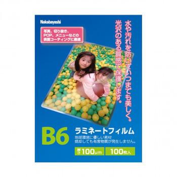 ナカバヤシ ラミネ-トフィルム100-100 B6 LPR-B6E2(a-1594196)_画像1