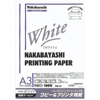 ナカバヤシ コピー&プリンタ用紙A3 ホワイト ヨW-10(a-1595257)_画像1