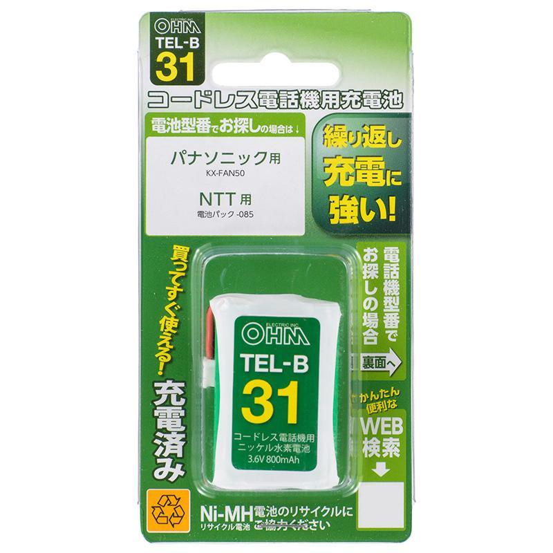 OHM コードレス電話機用充電池 長持ちタイプ TEL-B31(a-1386609)_画像1
