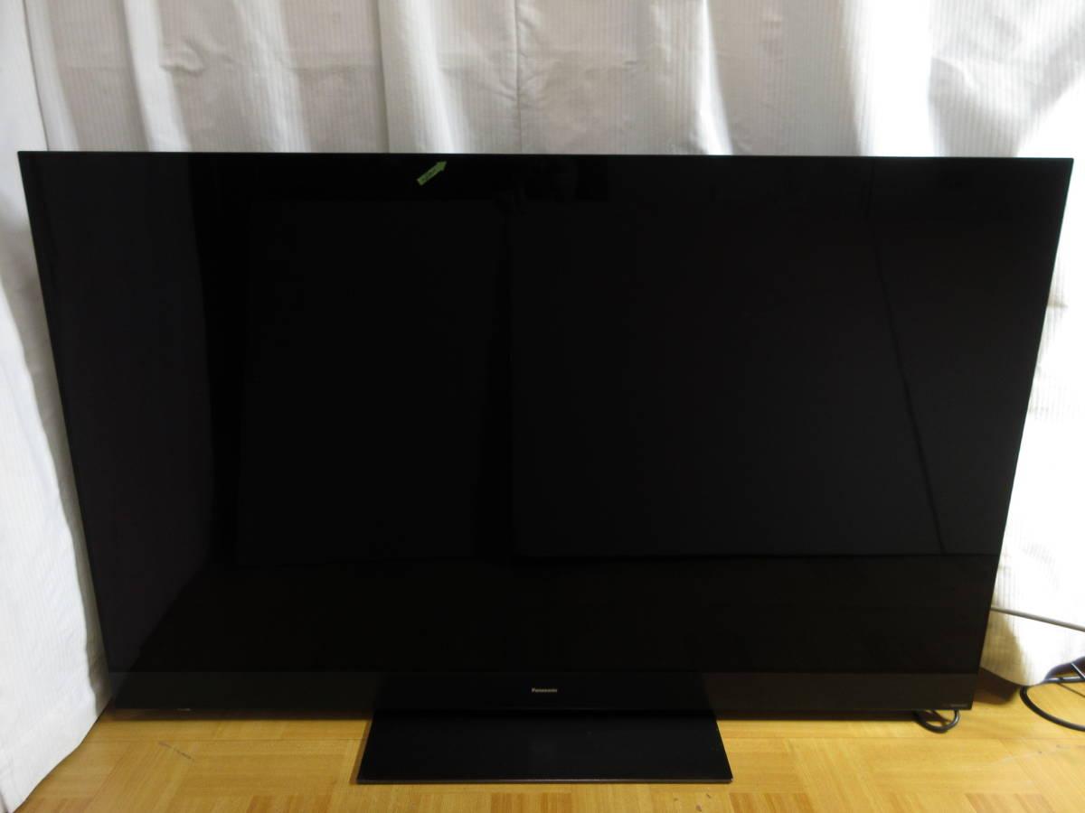Panasonic TH-55GZ2000 (55吋)展示美品 関東配送設置無料!イネーブルドスピーカー搭載 4K有機ELテレビ LD_画像4