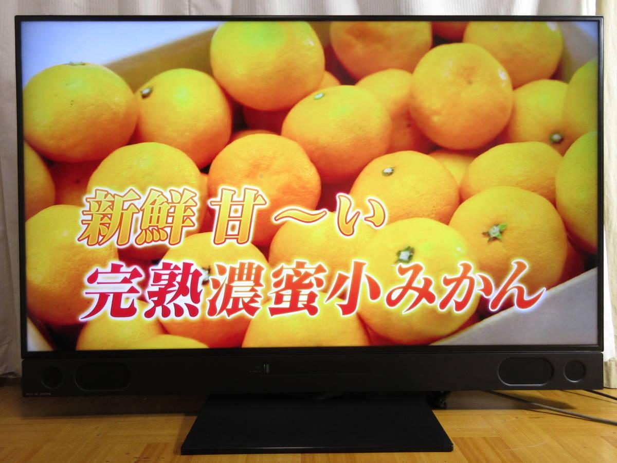 三菱 REAL LCD-A58XS1000 [58インチ] 展示品 新4K放送チューナー内蔵の4K液晶テレビ JM_画像3