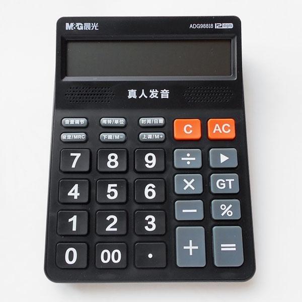 ★中国雑貨 音声がでる中国語多機能電卓(中国電池付き)★ アラーム付き 時計 中華雑貨_画像1