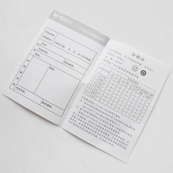 ★中国雑貨 音声がでる中国語多機能電卓(中国電池付き)★ アラーム付き 時計 中華雑貨_画像7