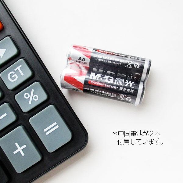 ★中国雑貨 音声がでる中国語多機能電卓(中国電池付き)★ アラーム付き 時計 中華雑貨_画像6