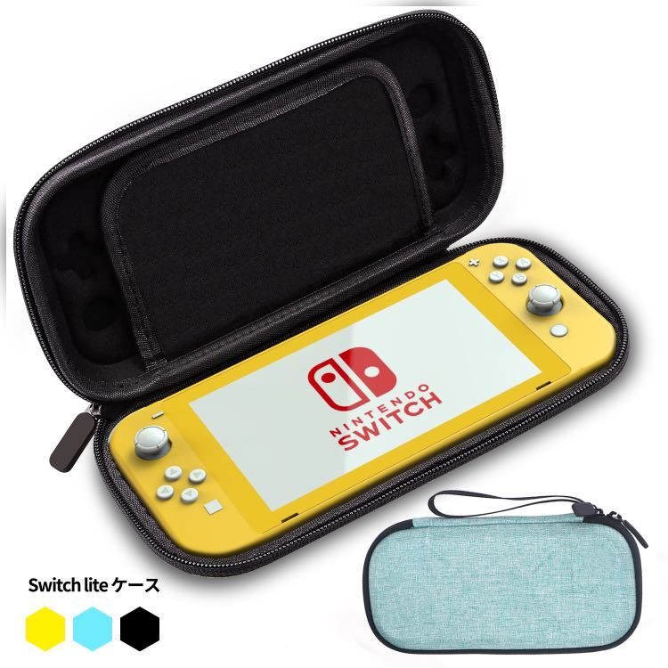 Switch Lite ケース 収納バッグ スイッチライト アクセサリ収納ケース青