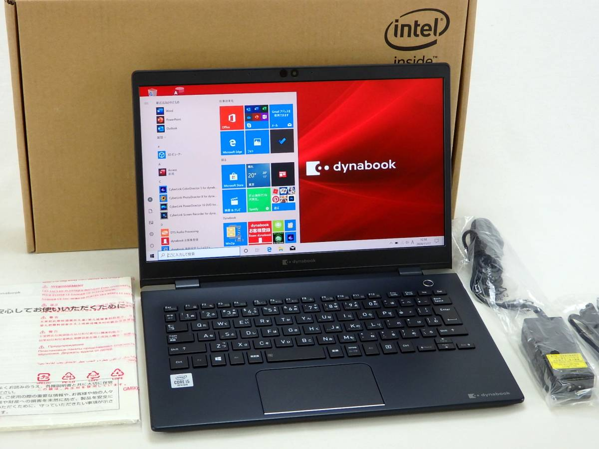 【ハイスペ】新型2020年☆dynabook GX83☆Core i5-10210U/SSD256GB/8GBメモリ/13.3W/フルHD/IGZO/WLAN/Bluetooth/USB3.0/顔認証/Office2019_画像1