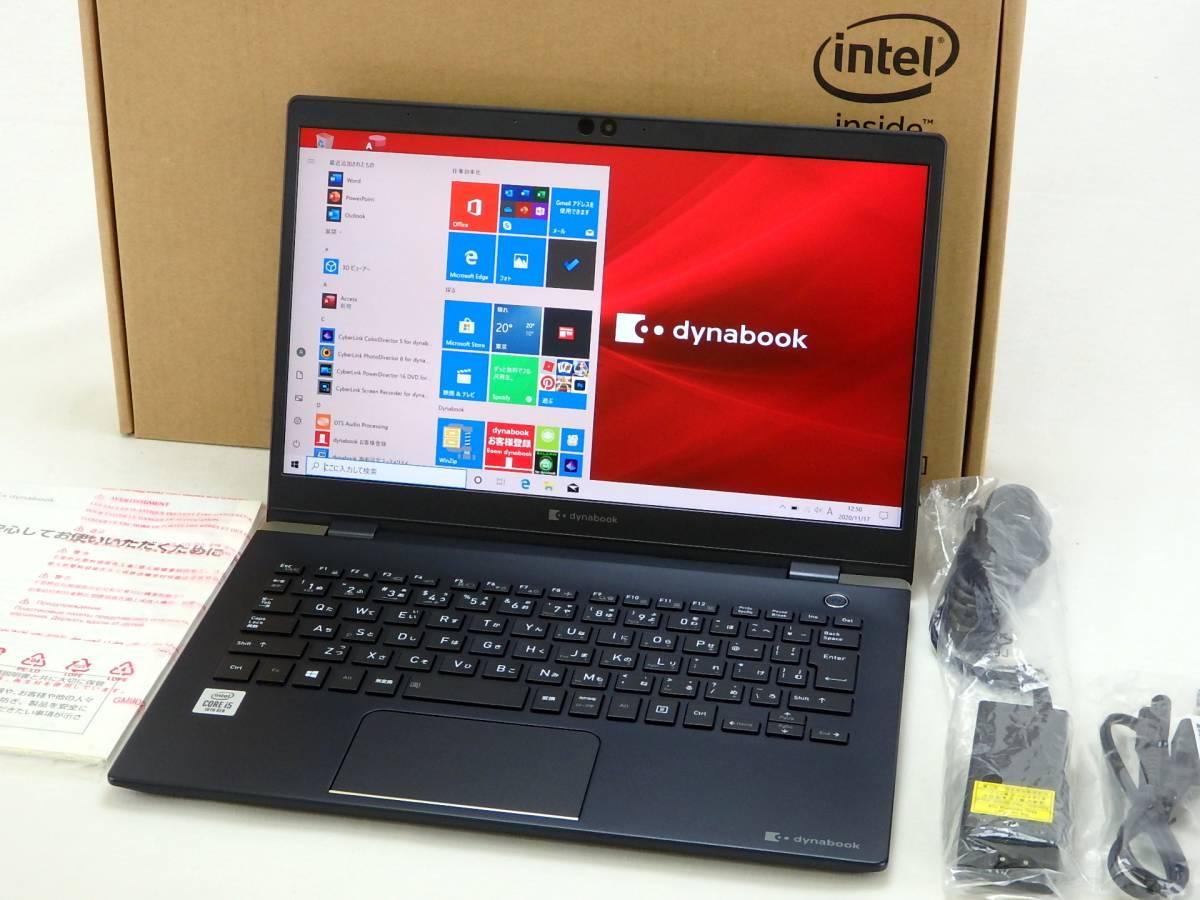 【ハイスペ】新型2020年☆dynabook GX83☆Core i5-10210U/SSD256GB/8GBメモリ/13.3W/フルHD/IGZO/WLAN/Bluetooth/USB3.0/顔認証/Office2019_画像2