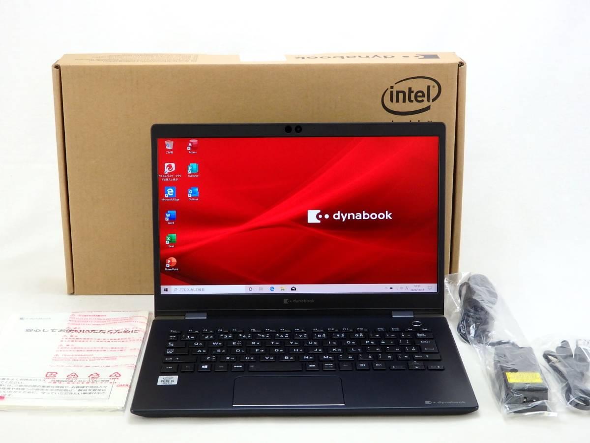 【ハイスペ】新型2020年☆dynabook GX83☆Core i5-10210U/SSD256GB/8GBメモリ/13.3W/フルHD/IGZO/WLAN/Bluetooth/USB3.0/顔認証/Office2019_画像3