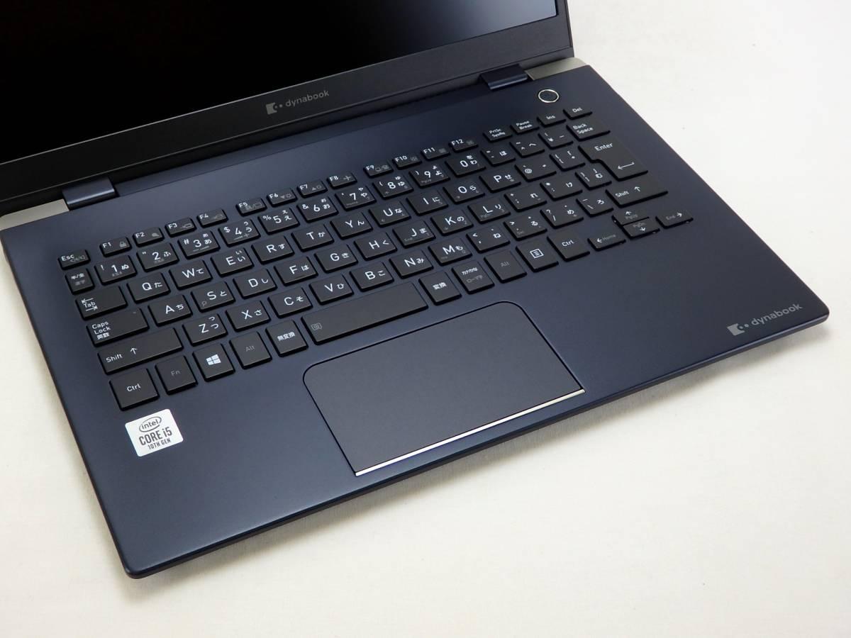 【ハイスペ】新型2020年☆dynabook GX83☆Core i5-10210U/SSD256GB/8GBメモリ/13.3W/フルHD/IGZO/WLAN/Bluetooth/USB3.0/顔認証/Office2019_画像6