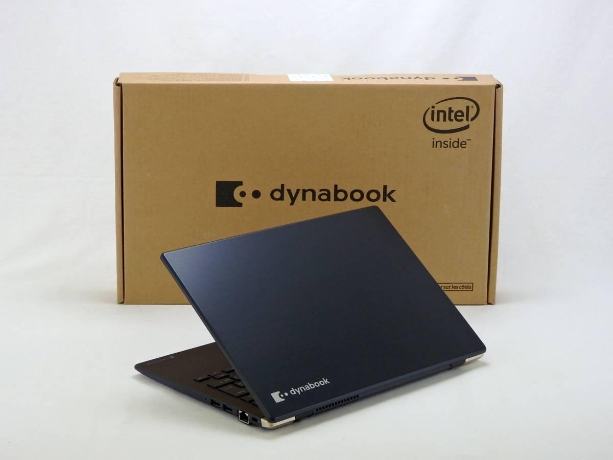 【ハイスペ】新型2020年☆dynabook GX83☆Core i5-10210U/SSD256GB/8GBメモリ/13.3W/フルHD/IGZO/WLAN/Bluetooth/USB3.0/顔認証/Office2019_画像7