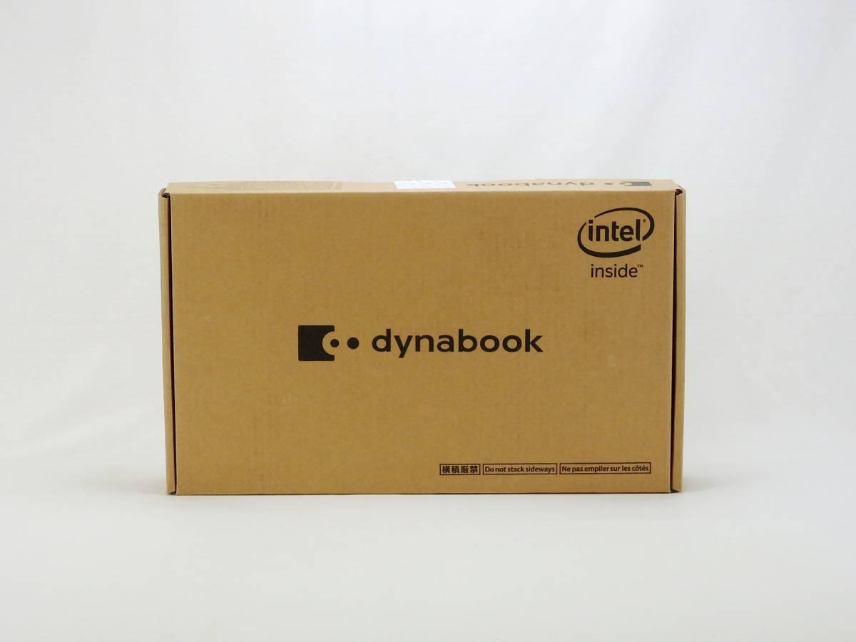 【ハイスペ】新型2020年☆dynabook GX83☆Core i5-10210U/SSD256GB/8GBメモリ/13.3W/フルHD/IGZO/WLAN/Bluetooth/USB3.0/顔認証/Office2019_画像9