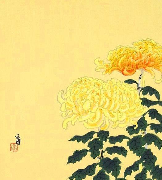 ★徳力富吉郎『菊』木版画 絵画 【R1424】_画像2