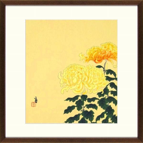 ★徳力富吉郎『菊』木版画 絵画 【R1424】_画像1