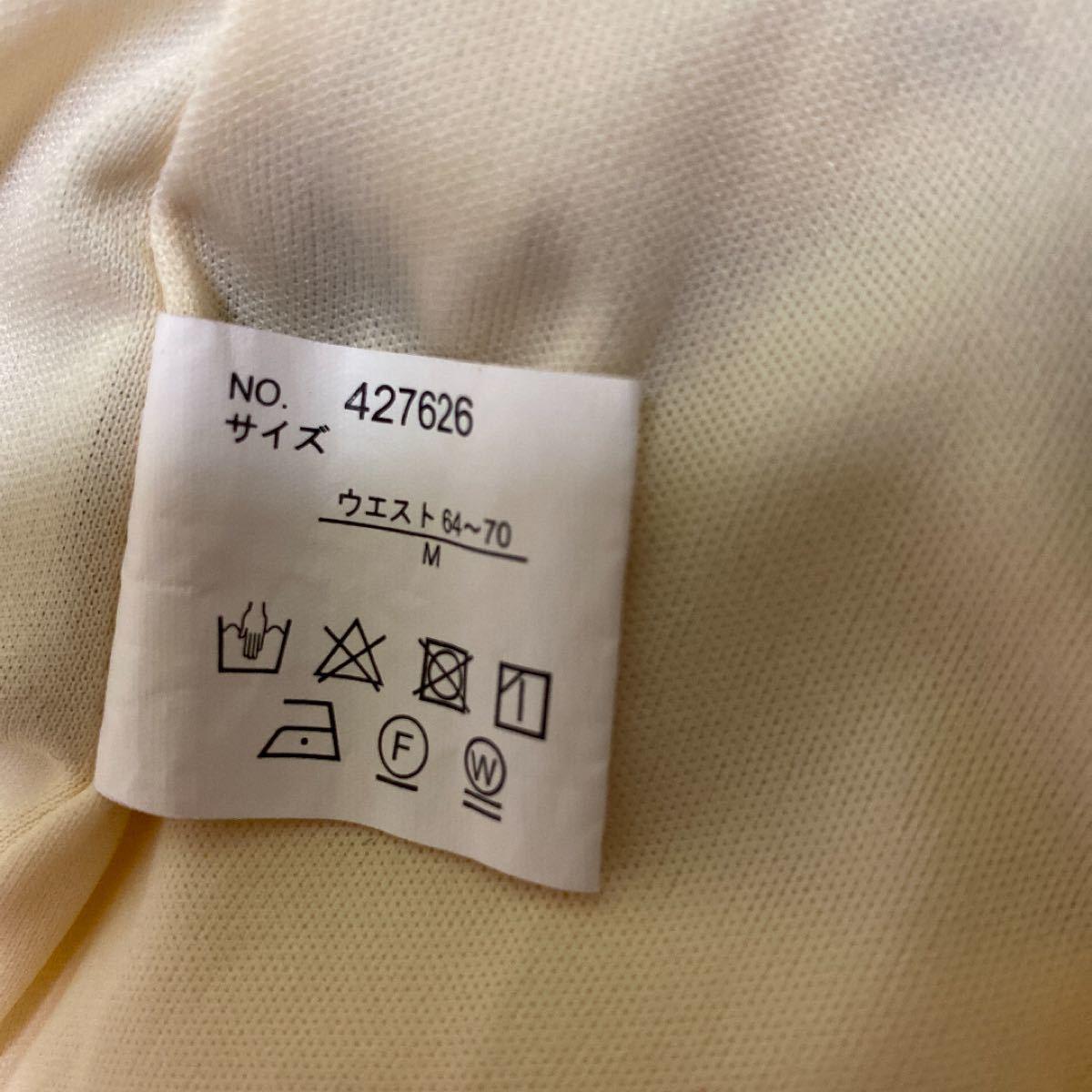タイトミニスカート★前開き★Mサイズ
