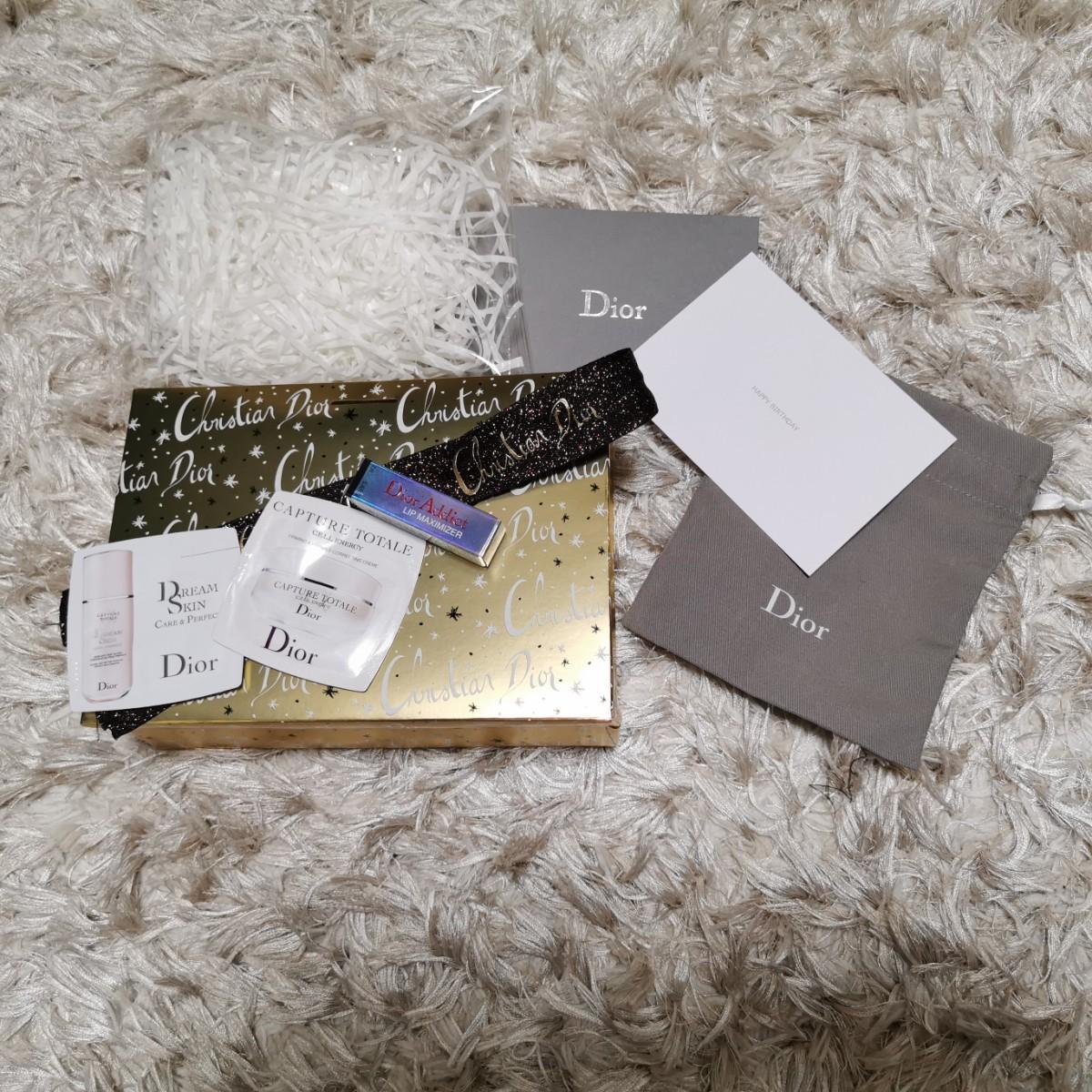 Dior アディクトリップマキシマイザー&サンプル&ギフト梱包セット
