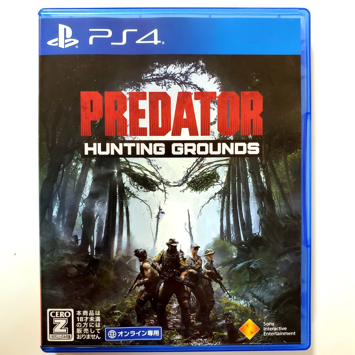 【PS4】 Predator: Hunting Grounds PS4