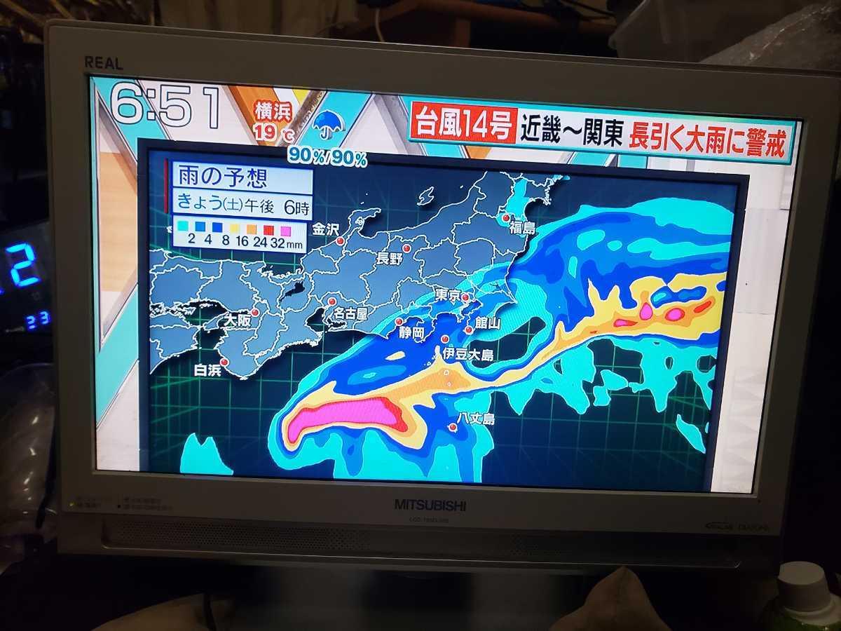 三菱19型、BS.CS対応液晶テレビ、リモコン付き!_画像1