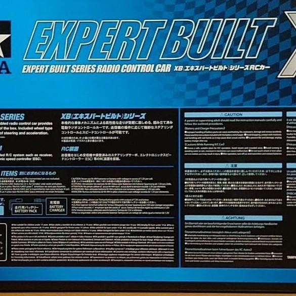 タミヤXBシリーズNo.46XBグラスホッパー2.4GHzプロポ付き塗装済み