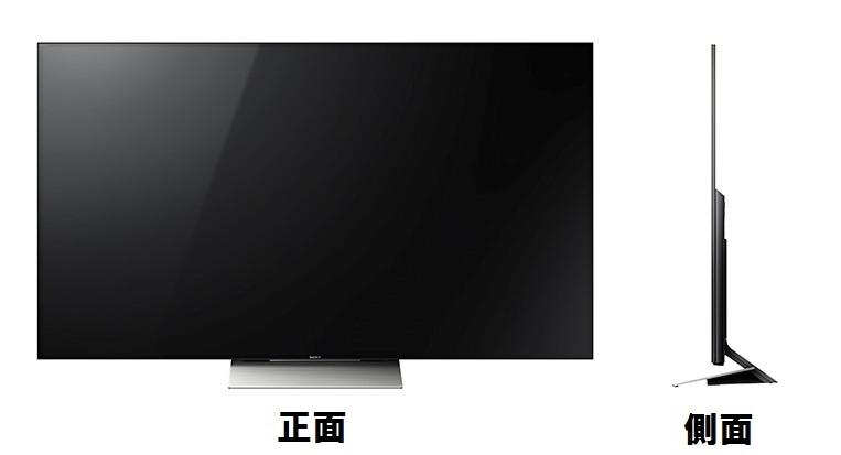 65インチ4Kパネル液晶テレビ SONY BRAVIA(ブラビア)KJ-65X9300D 美品