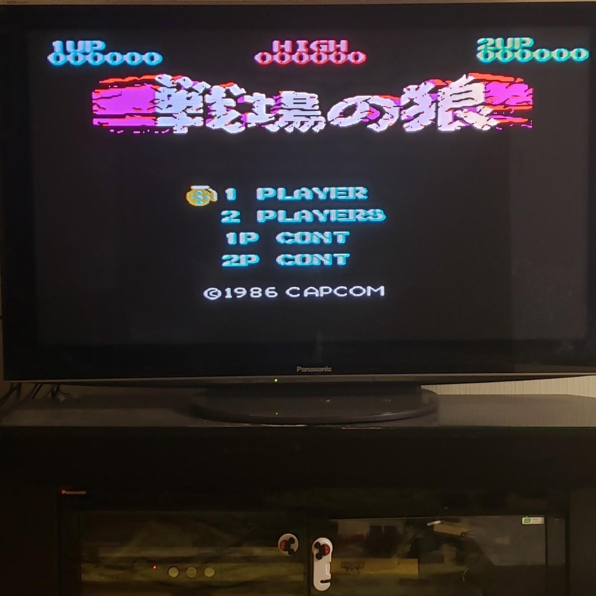【動作確認済】CAPCOM ファミコン初期名作4作品セット! ファミコン版