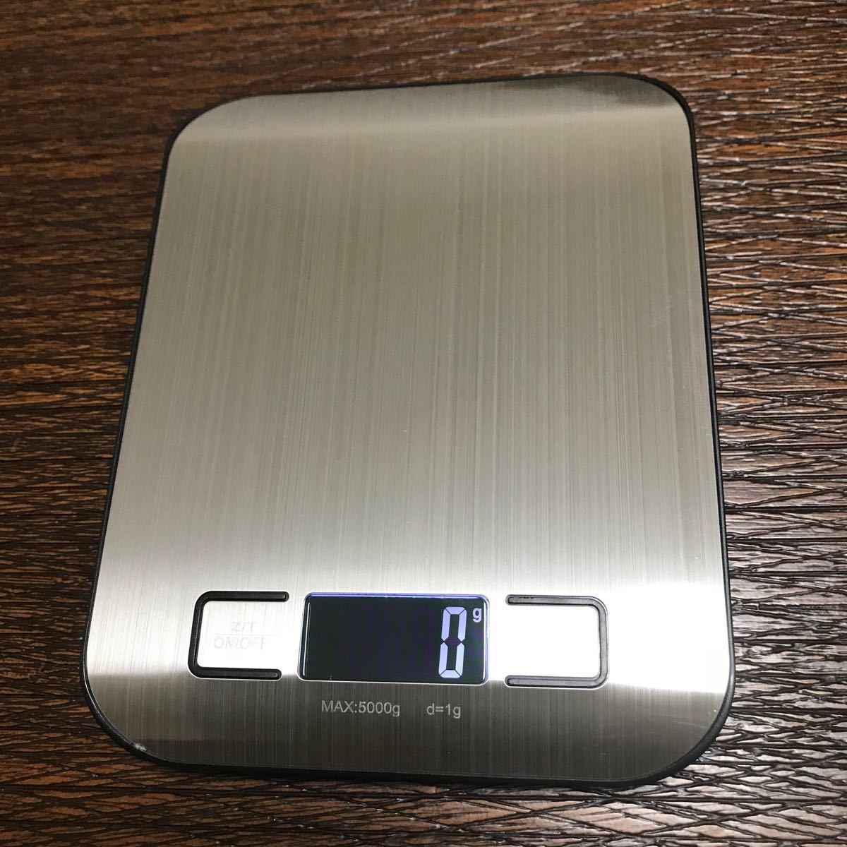 デジタルキッチンスケール1g〜5キロ対応 計量器 スタイリッシュグレー