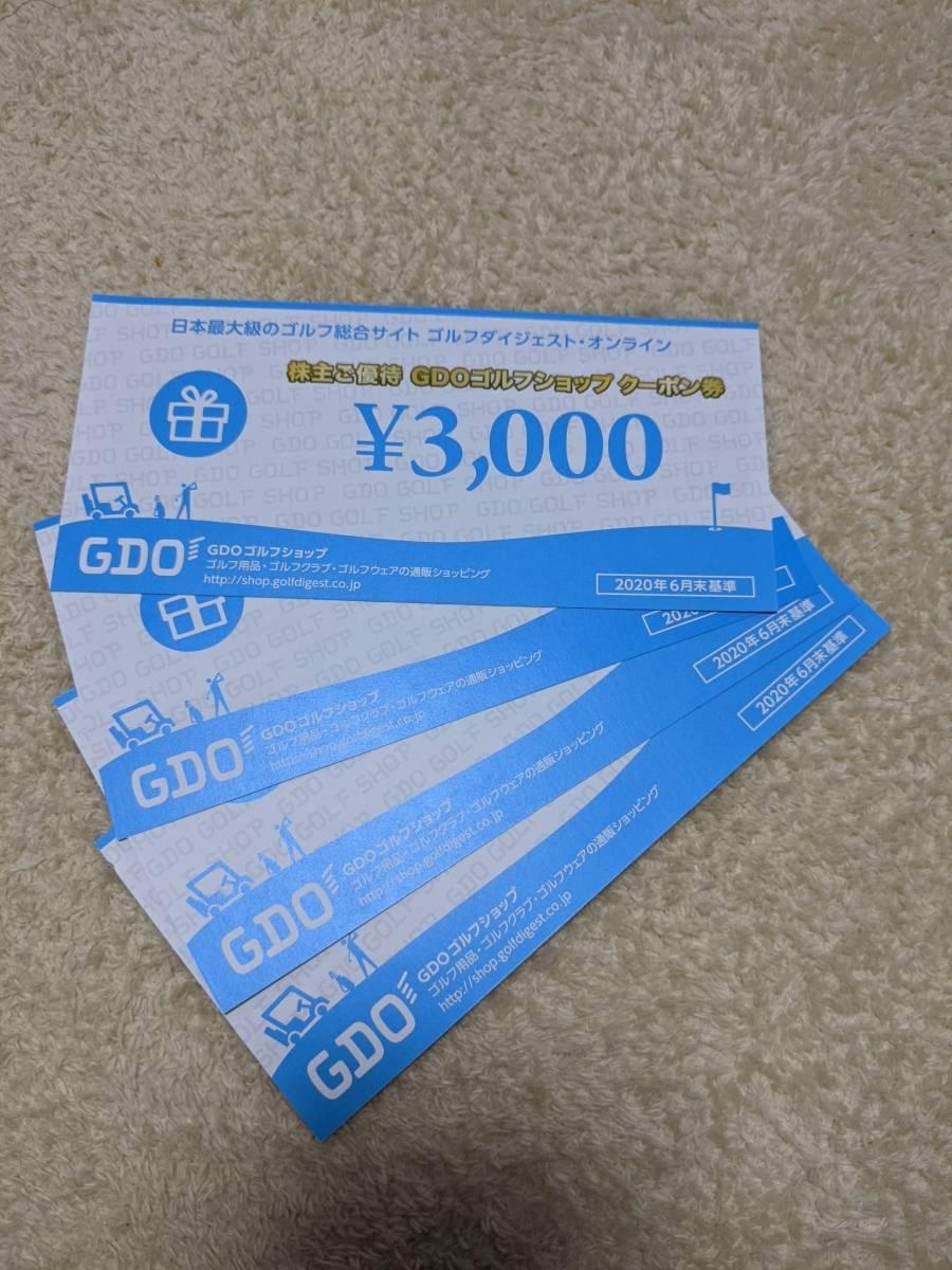 ☆最新☆ GDO ゴルフショップ クーポン券 12000円 有効期限2021/1/31 ゴルフダイジェスト・オンライン 株主優待 _画像1