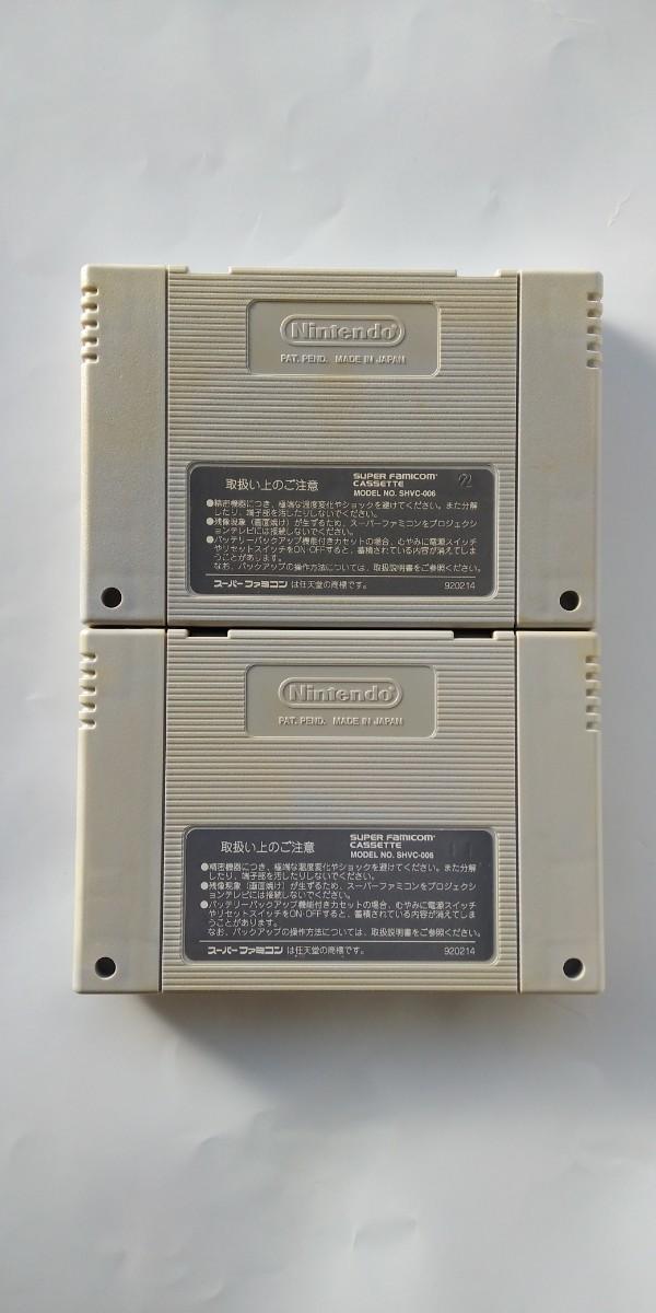 SFC スーパーファミコンソフト らんま 2本セット (難あり)