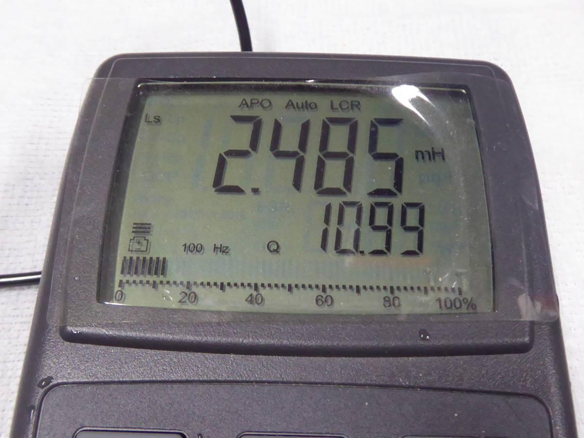 Western Electric ウェスタンエレクトリック チョークトランス 241C INDR WE 2個 _画像5