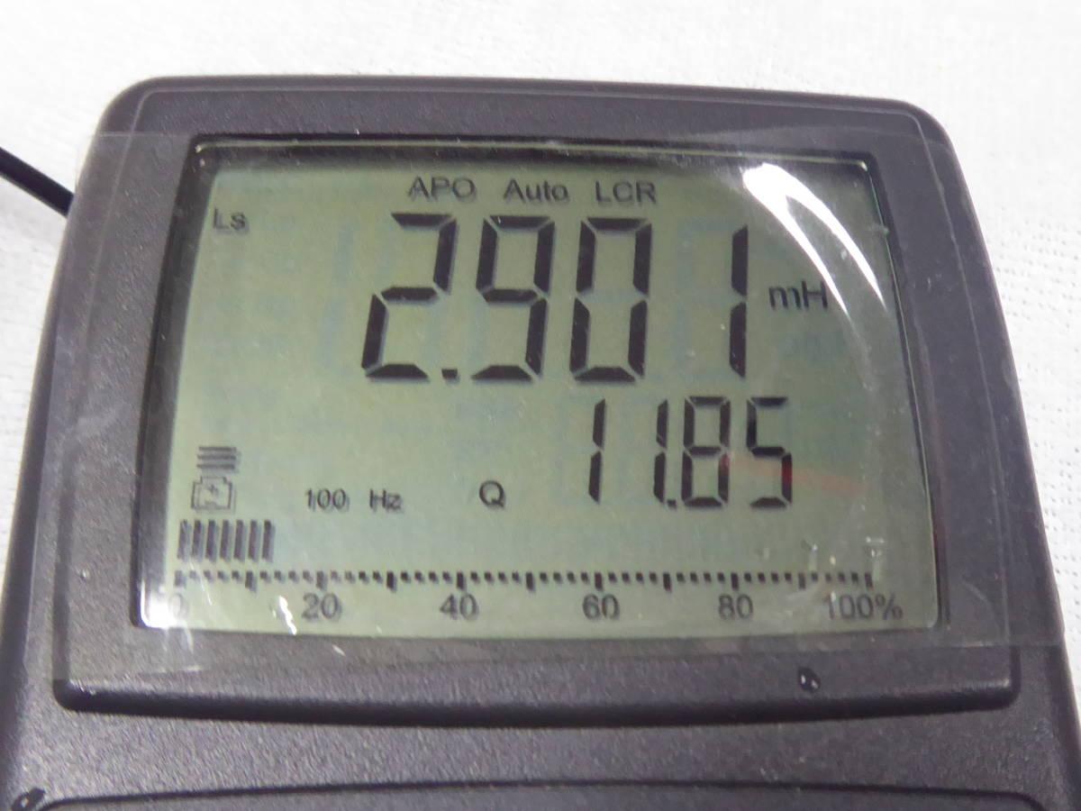 Western Electric ウェスタンエレクトリック チョークトランス 241C INDR WE 2個 _画像6