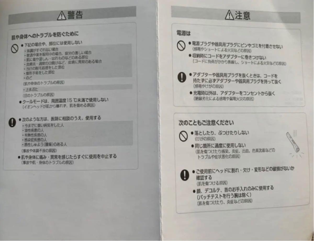 美容器 超音波 USB充電式(USB別売り)