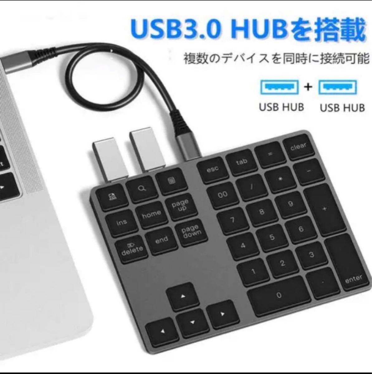 Bluetoothテンキー ワイヤレス 2ポートUSB3.0