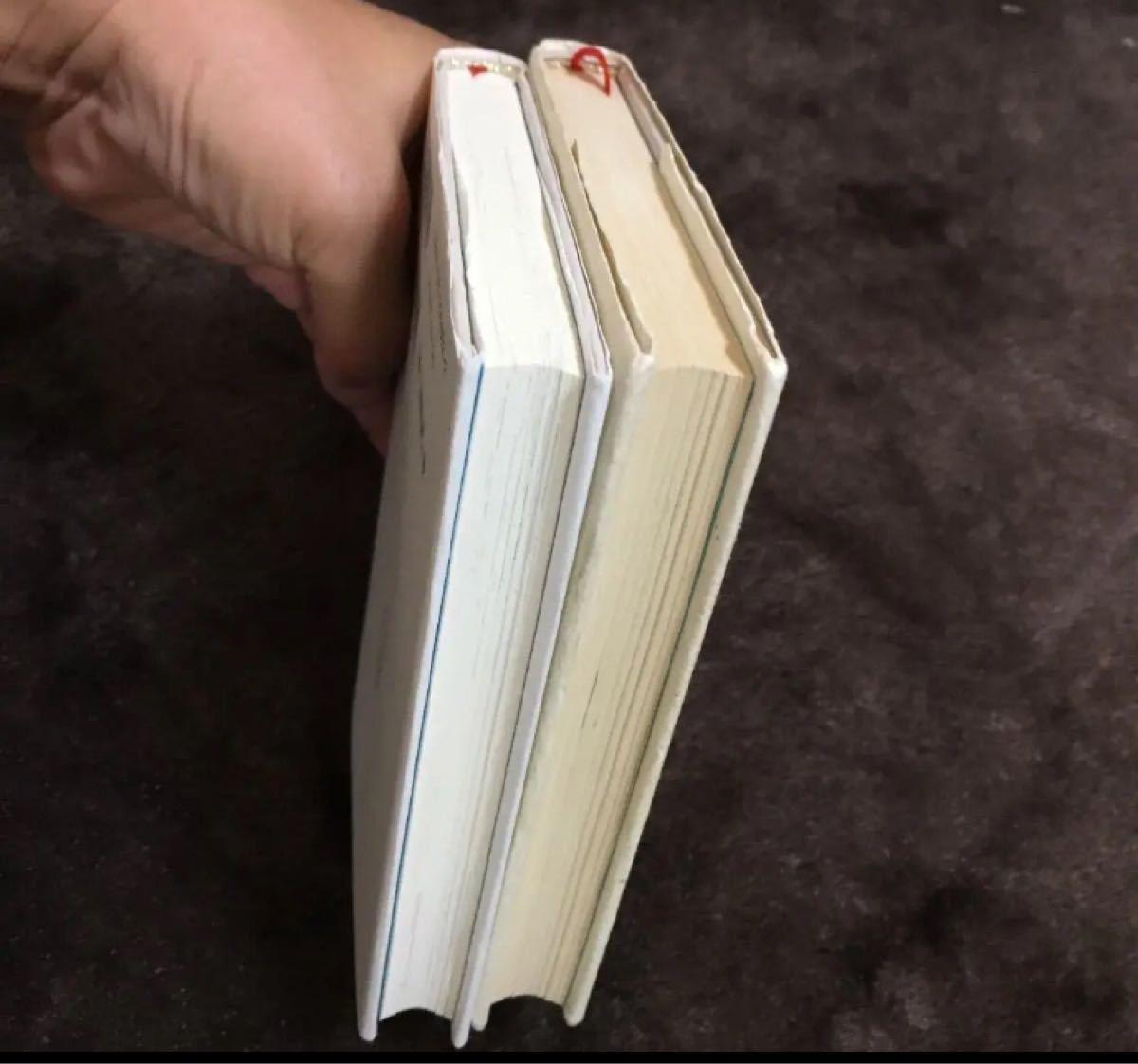 ドラえもん のび太 しずか編とドキドキ冒険編 2冊組