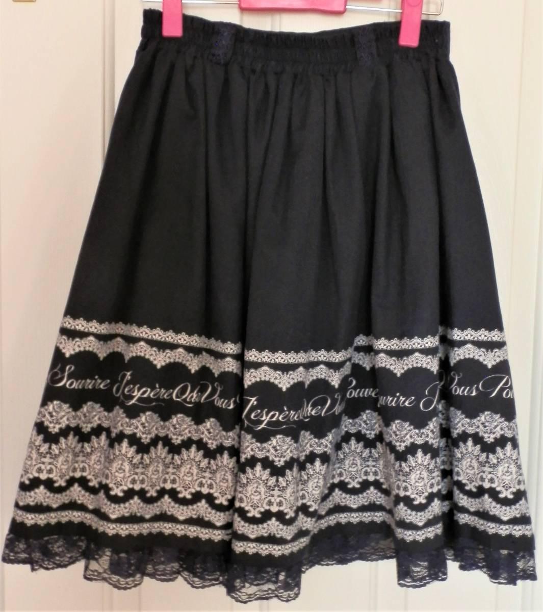 axes femme/アクシーズ/ 裾プリントがステキなたっぷりフレアスカート