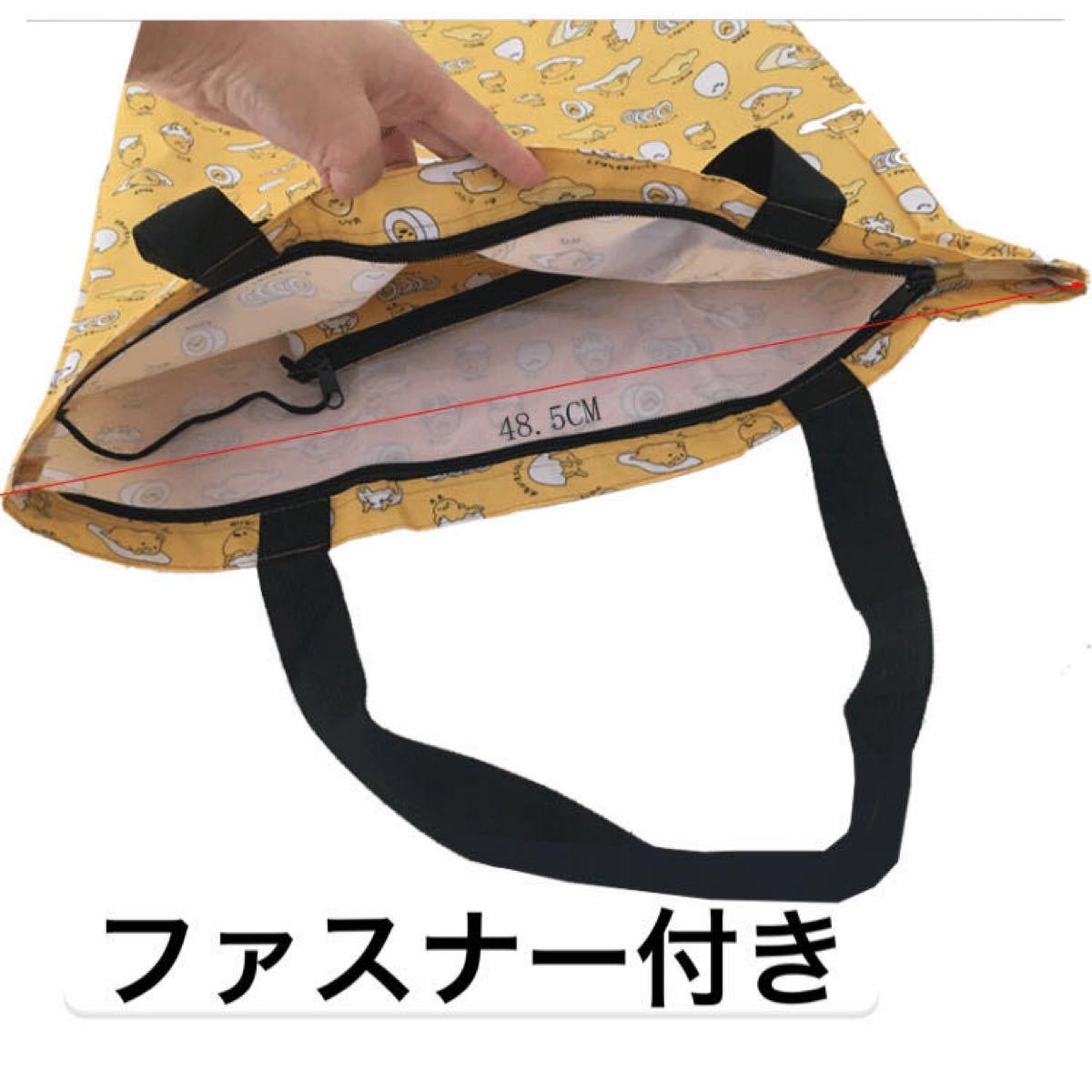 エコバッグ 大容量 防水エコバッグ トートショッピングバッグ