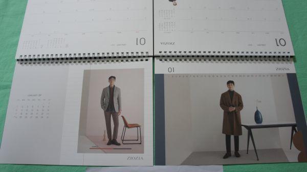 最新 パク・ソジュン ★ ZIOZIA 2021年 卓上 カレンダー 2種 韓国 非売品 梨泰院クラス Park Seo Jun パクソジュン_画像4