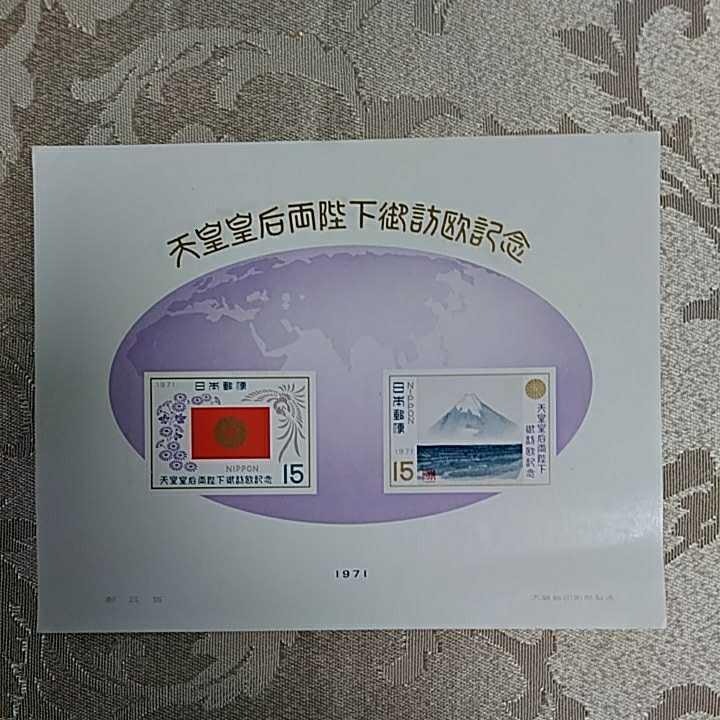 未使用小型記念切手シート2種 日本万国博覧会記念(1970) 御訪欧記念(1971)古い往復ハガキ未使用2枚(7円 20円)_画像4