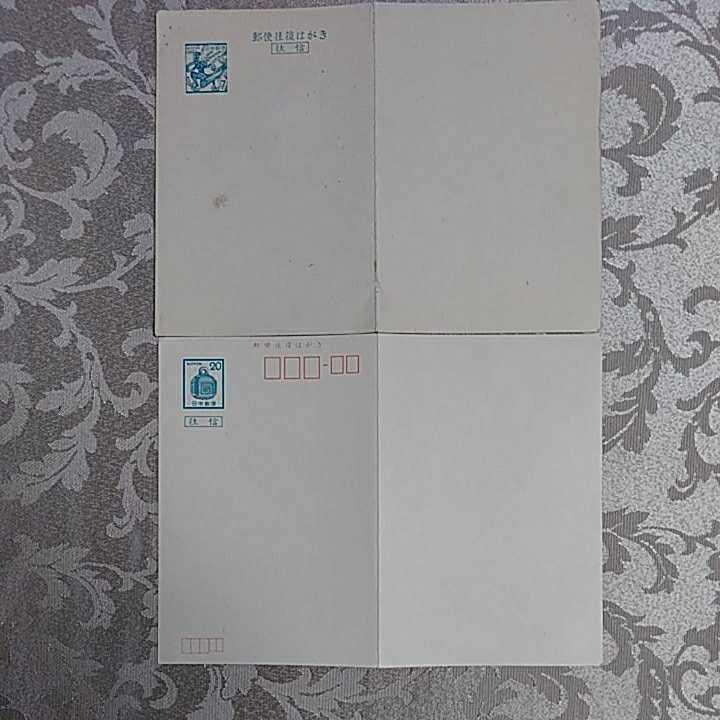 未使用小型記念切手シート2種 日本万国博覧会記念(1970) 御訪欧記念(1971)古い往復ハガキ未使用2枚(7円 20円)_画像7