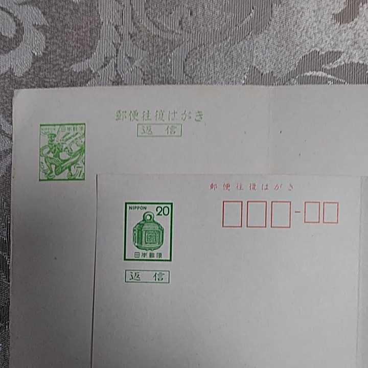 未使用小型記念切手シート2種 日本万国博覧会記念(1970) 御訪欧記念(1971)古い往復ハガキ未使用2枚(7円 20円)_画像8