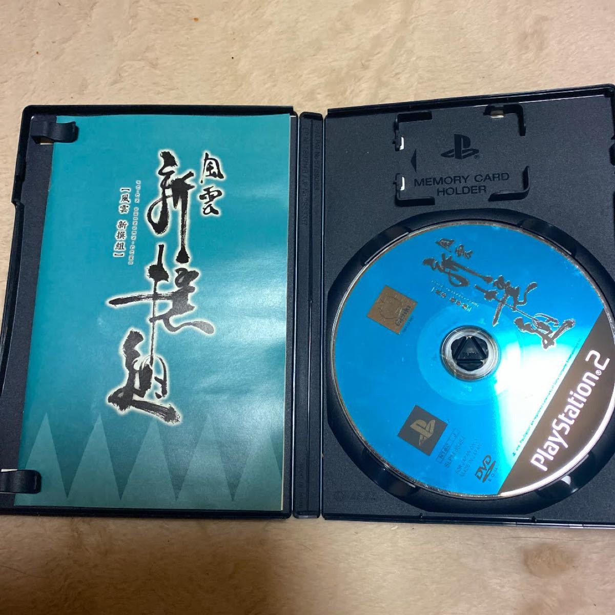 PS2 ソフトセット