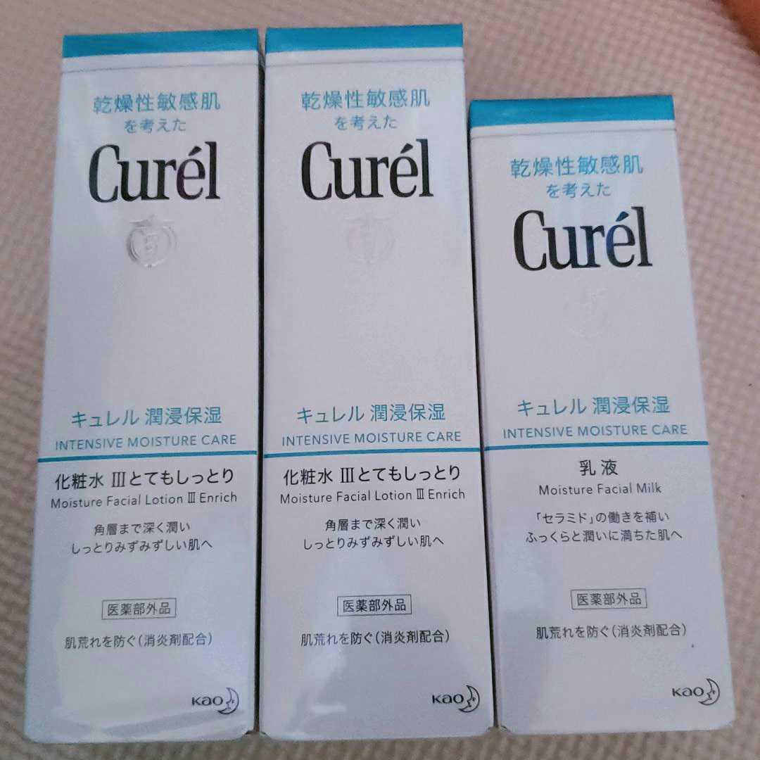 花王 Curel キュレル化粧水 乳液