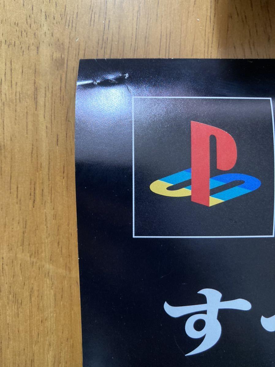 デッドオアアライブ2 B2ポスター 販促用 非売品 当時物 レア PS ゲーム ポスター